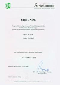 Chirotherapie Urkunde Zusatzbezeichnung
